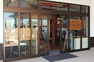 世界遺産情報センター